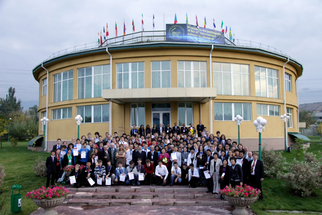 Participants of the 16th IAO